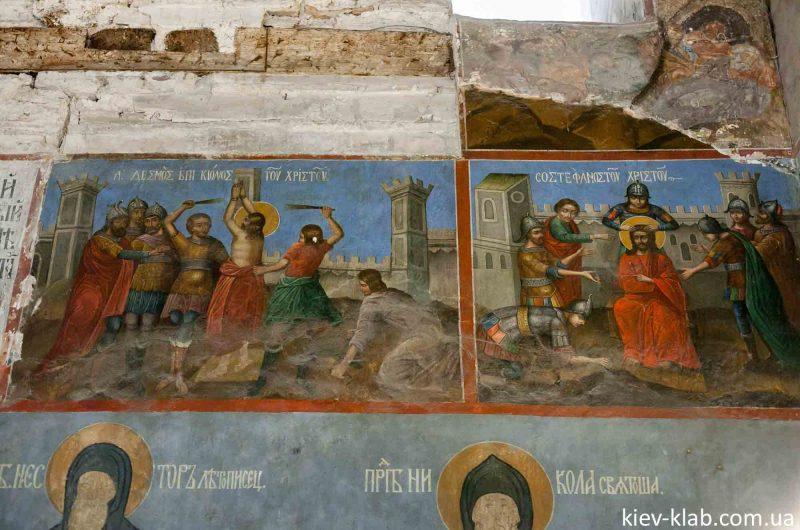 Библейные истории церковь Спаса на Берестове