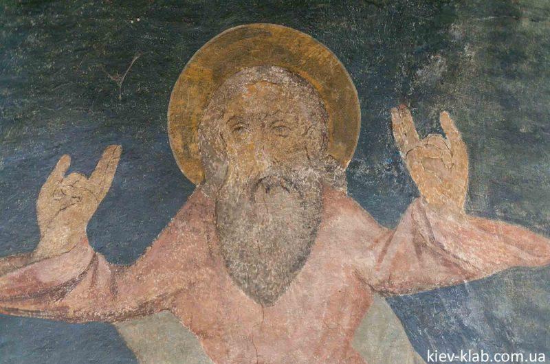 Иисус благословляет людей