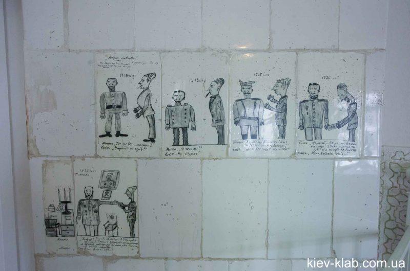 Карикатуры в доме Булгакова