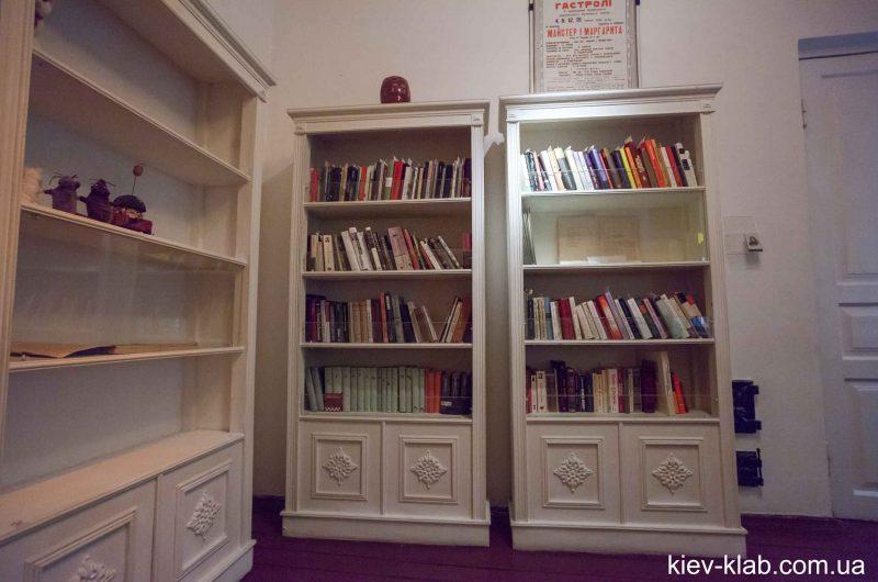 Библиотека в доме Булгакова