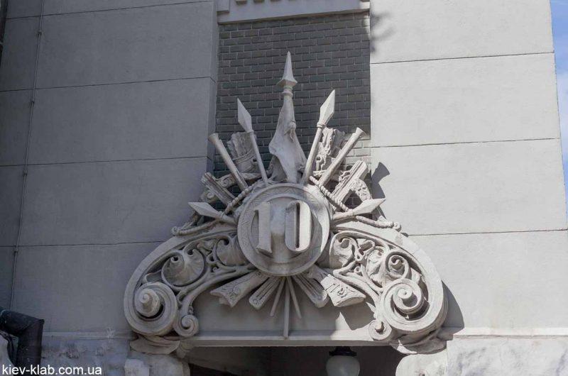 Герб на доме с Химерами