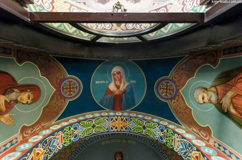 Арка в храме в Ските Киево-Печерской Лавры