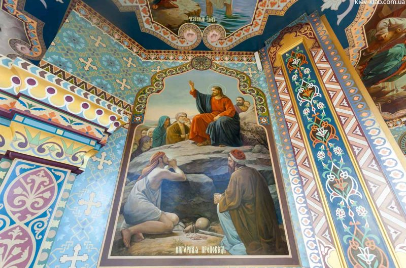 Нагорная проповедь в храме в Ските Киево-Печерской Лавры