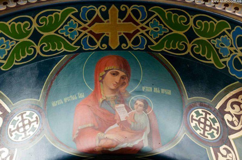 Мадонна в храме в Ските Киево-Печерской Лавры