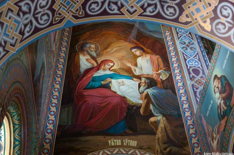 Рождение Иисуса в храме в Ските Киево-Печерской Лавры