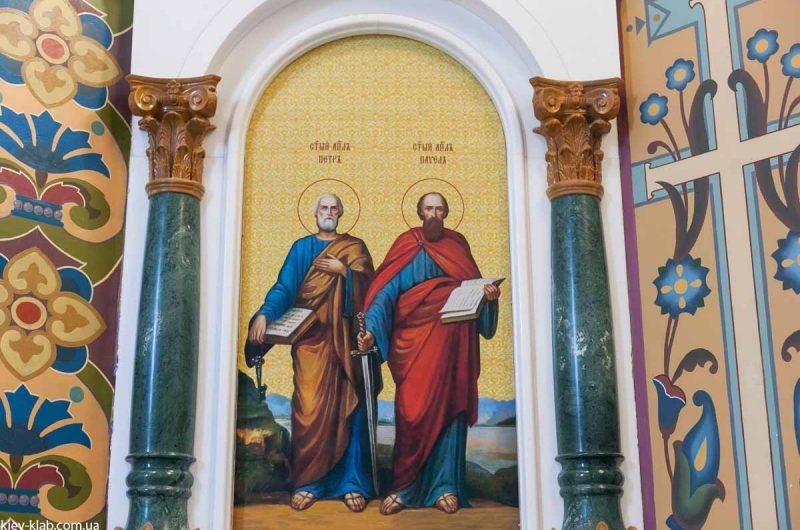 Алтарь в храме в Ските Киево-Печерской Лавры
