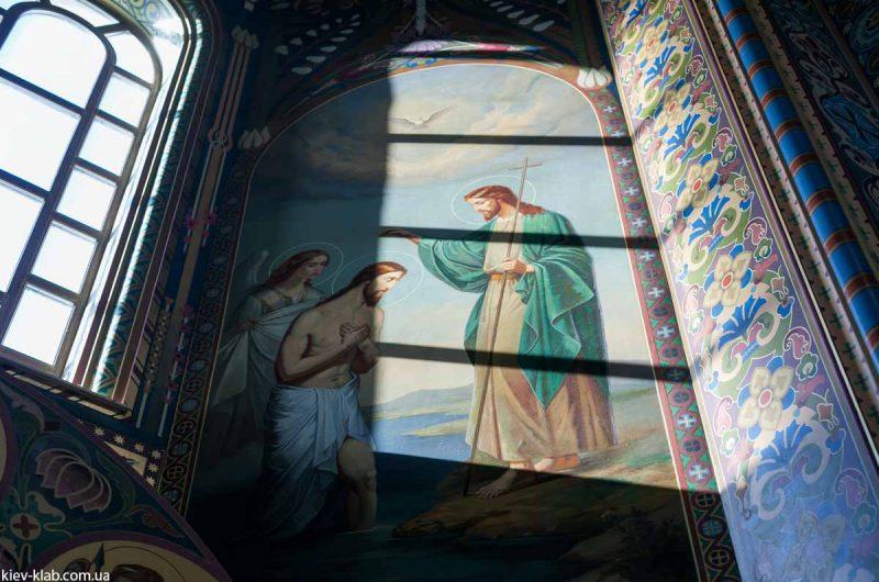 Крещение Иисуса в храме в Ските Киево-Печерской Лавры