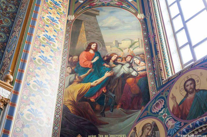 Входи Иисуса в Ерусалим в храме в Ските Киево-Печерской Лавры