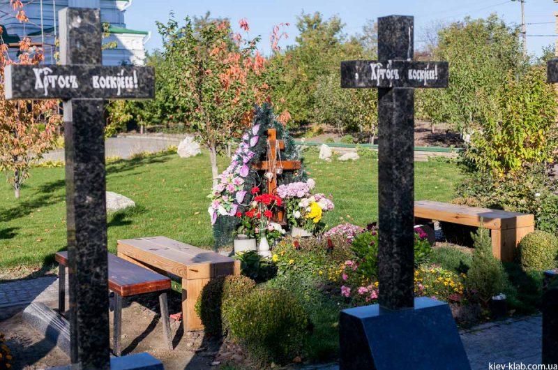 Гражданское кладбище в Ските Киево-Печерской Лавры