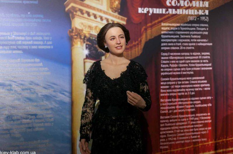 Соломия Крешельницкая