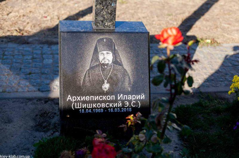 Архимандрит в Ските Киево-Печерской Лавры