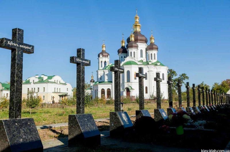 Кладбище в Ските Киево-Печерской Лавры