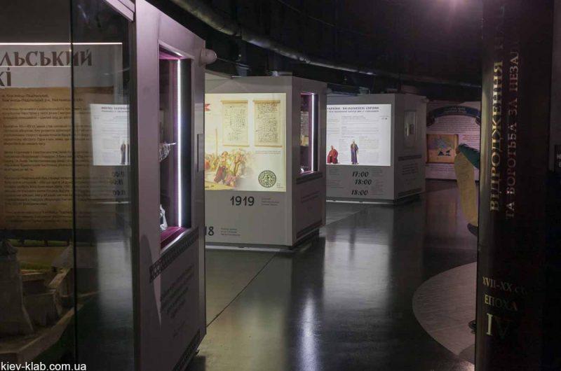 Коридору музея становления украинской нации