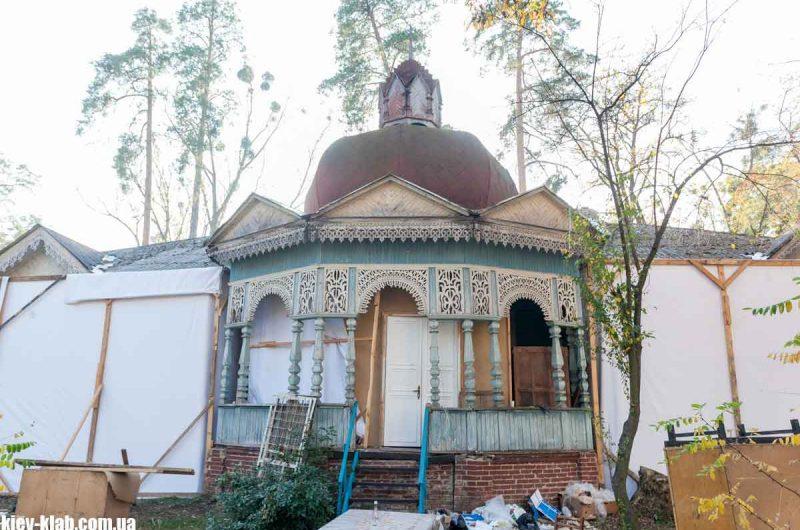 Дача с куполом в Пуще-Водице