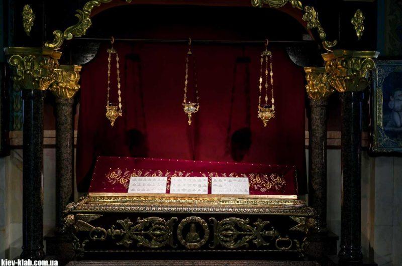 Мощи в храме на Борщаговке