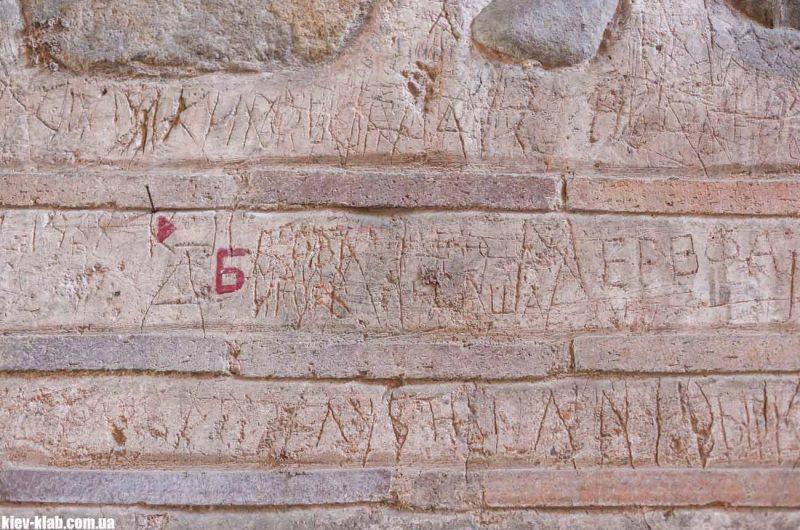 Надписи на Золотых Воротах