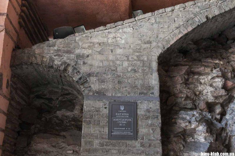 Золотые Ворота как памятник архитектуры