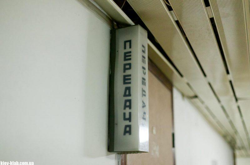 Передача в киевском телецентре
