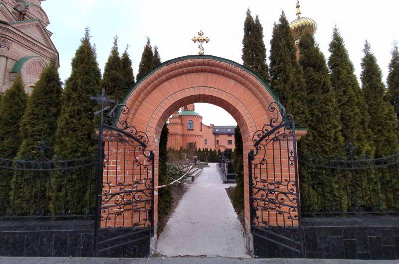 Кладбище Голосеевского монастыря