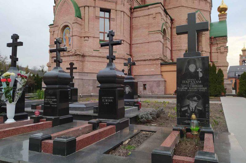 Могилы Голосеевский монастырь