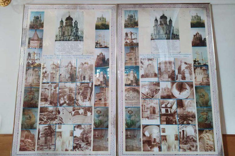 Свято-Пантелеймоновский монастырь фотографии