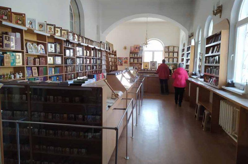 Свято-Пантелеймоновский монастырь лавка