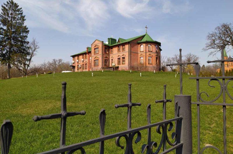 Свято-Пантелеймоновский монастырь дом священика