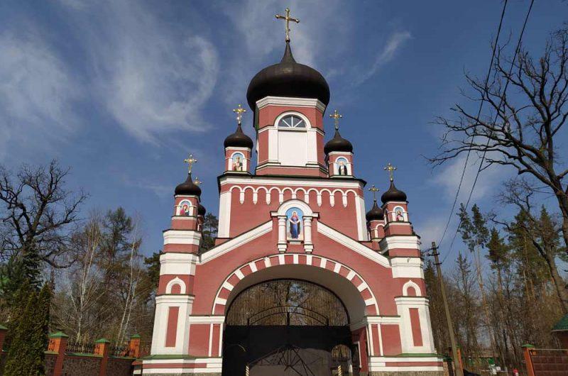 Свято-Пантелеймоновский монастырь ворота