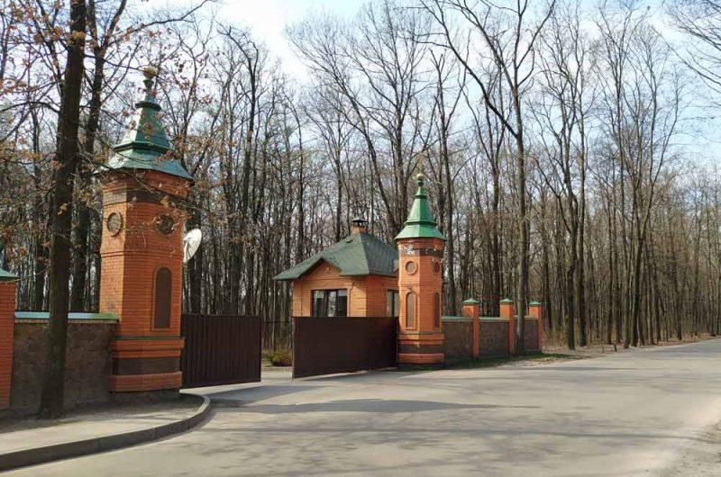 Свято-Пантелеймоновский монастырь брама