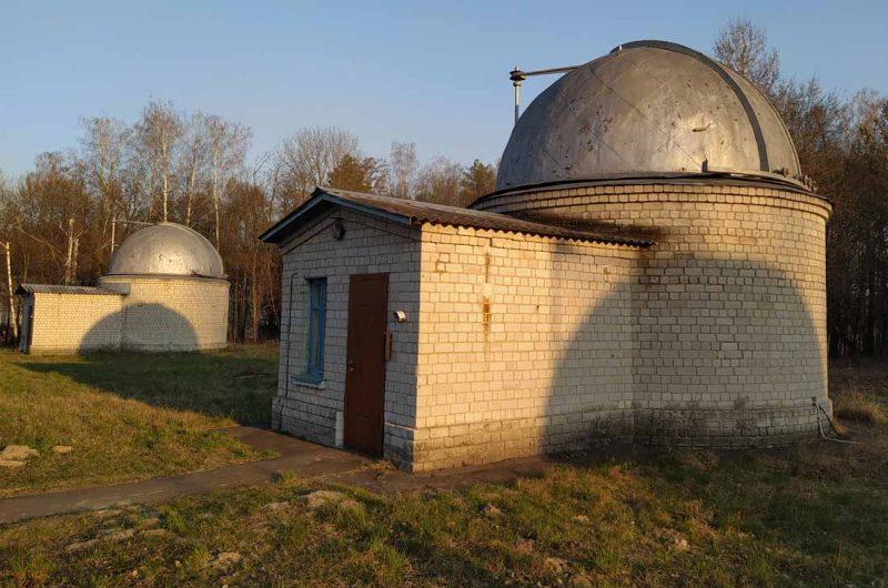 Обсерватория экскурсии