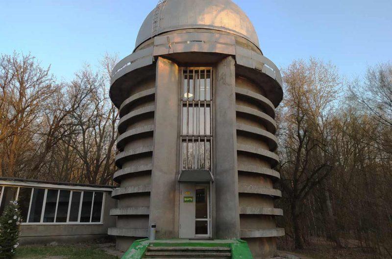 Обсерватория на Заболотного