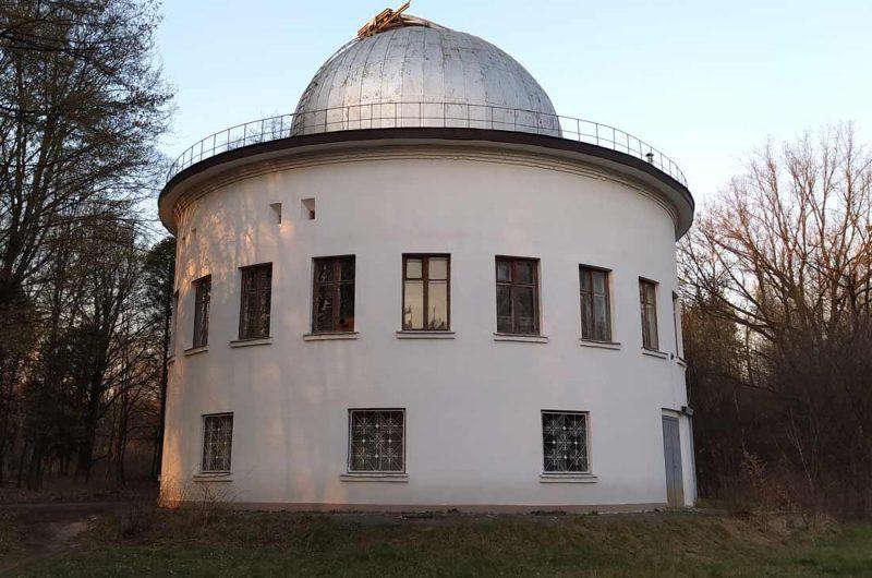 Круглая обсерватоория