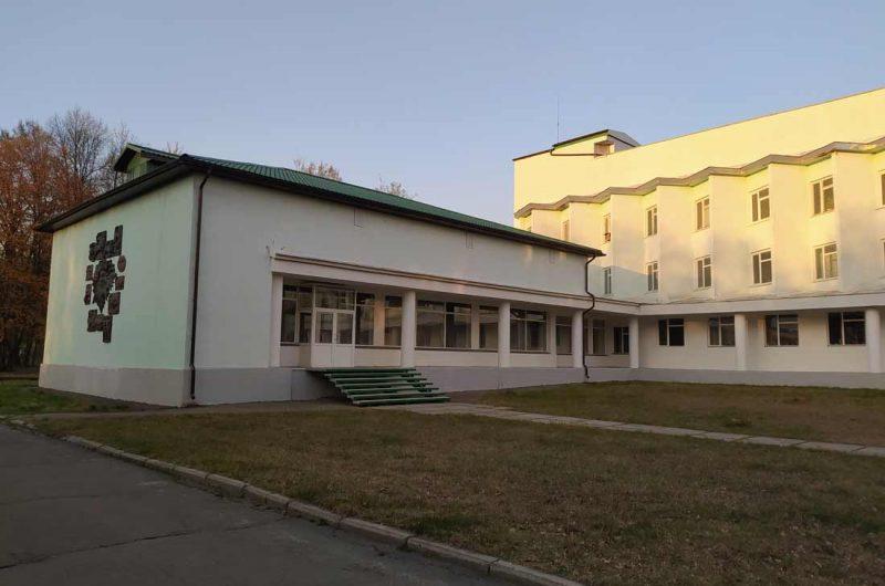 Главный копрус обсерватории