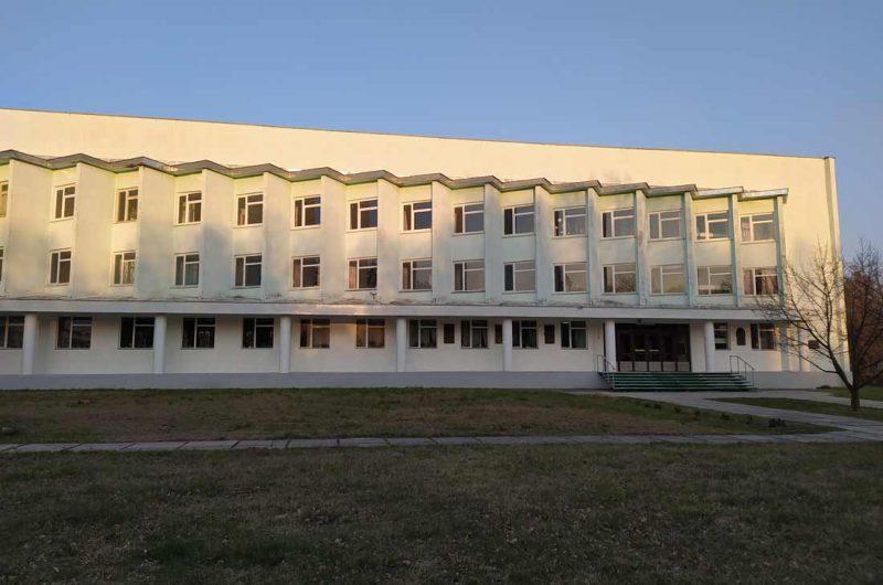 НИИ обсерватория