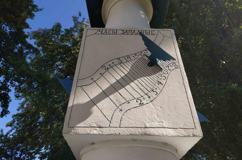 Солнечные часы Пьера Брульйона