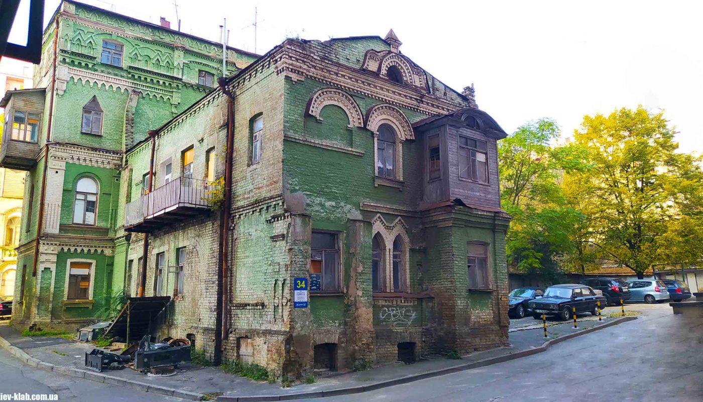 Дом на Воровского 34