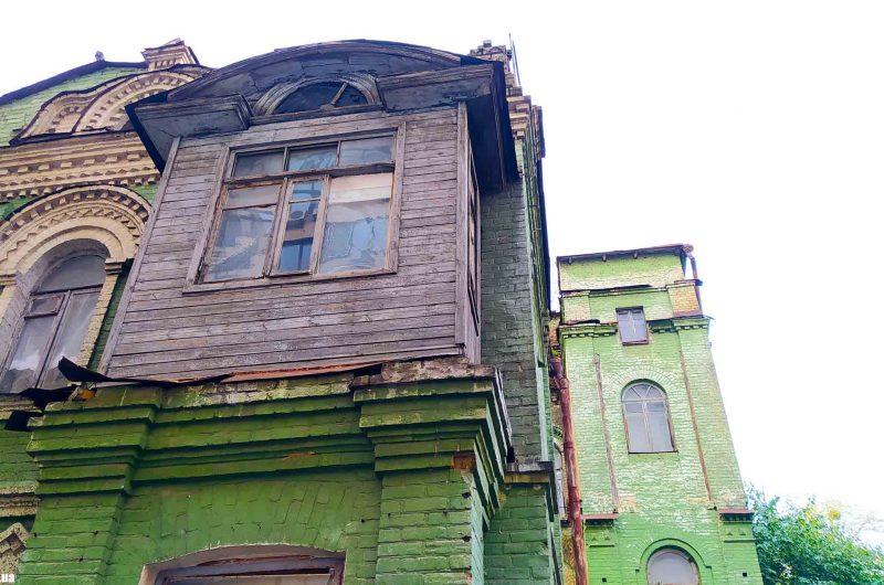 Ремесленное училище Киев