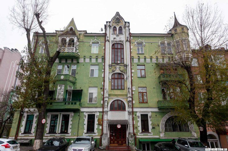 Дом с котами Киев
