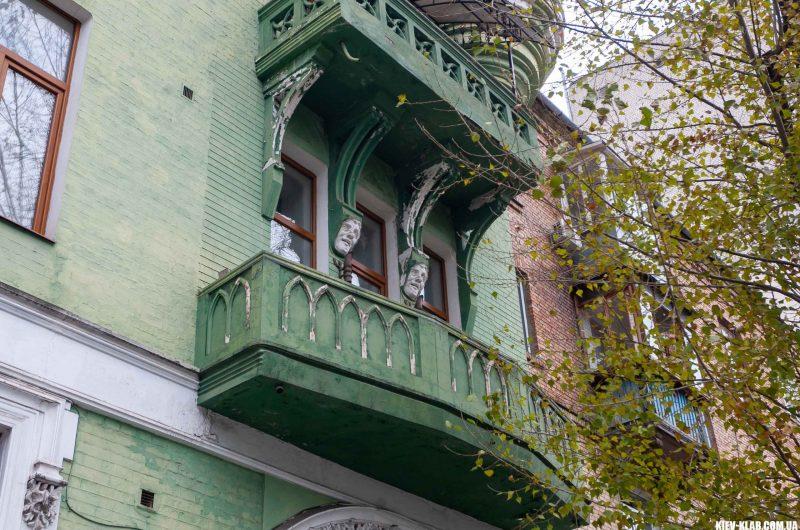 Кошкин дом Киев