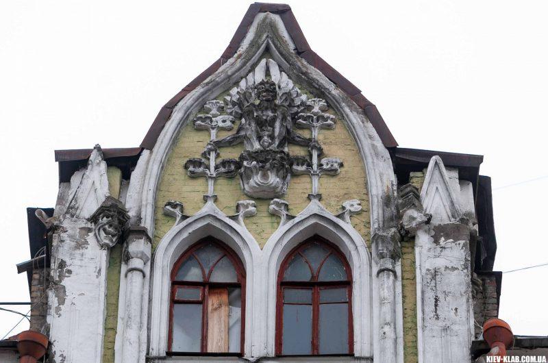 Дом Ягимовского