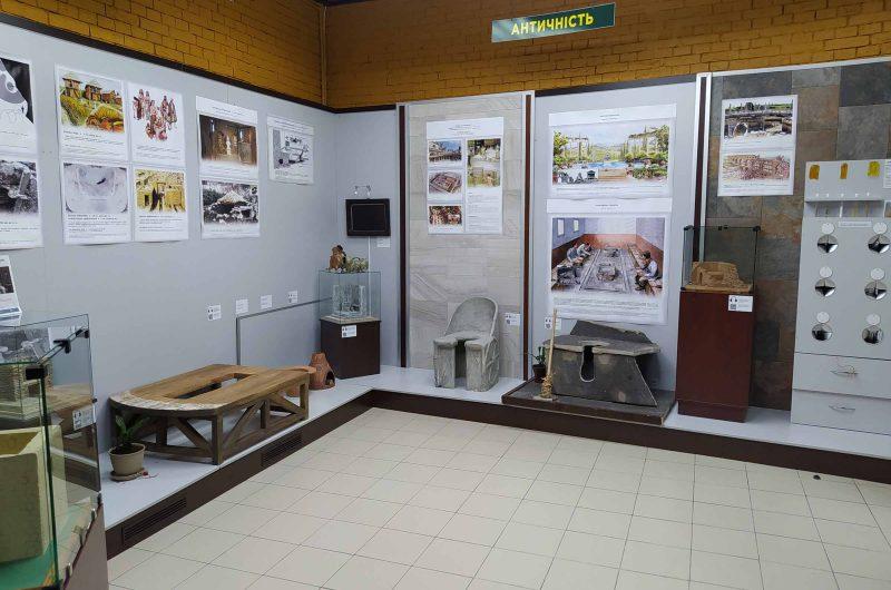 Музей истории туалета Рыбальская 22