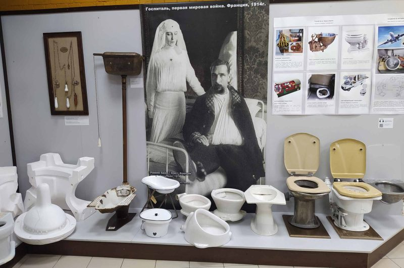 Туалет Первая Мировая Война