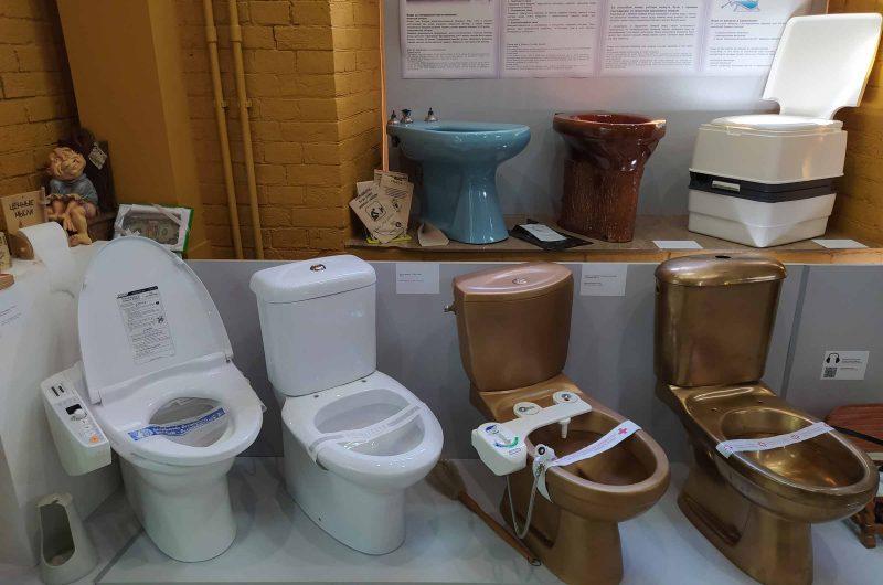 Современный туалет музей истории туалета