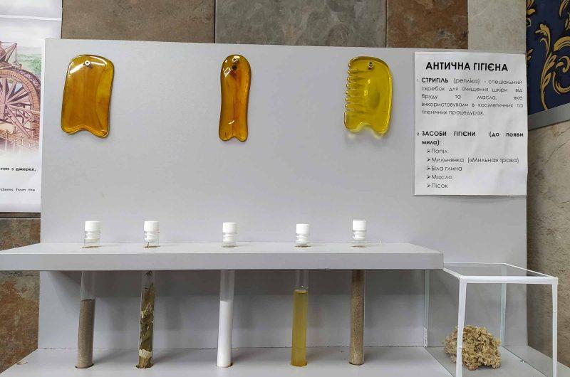 Музей туалета древний Рим