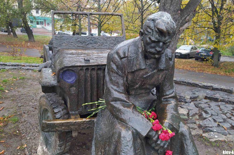Памятник ВОВ Киев