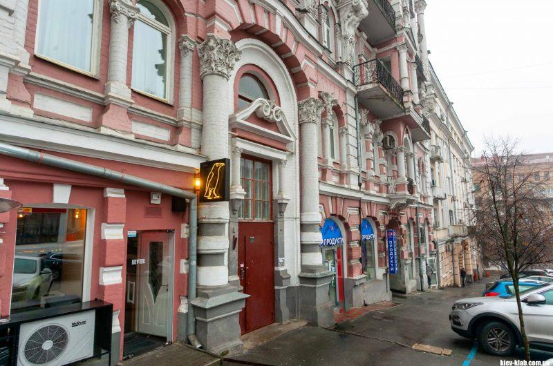 Доходный дом в Киеве