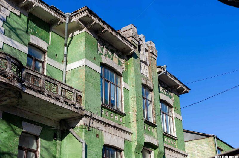 Дореволюционный дом Киев