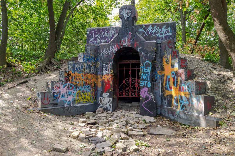 Склеп на Замковой горе