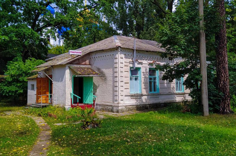 Старый киевский дом