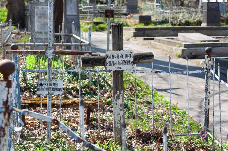 Православные могилы